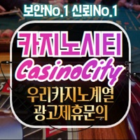 casinocity200
