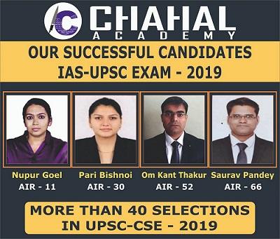 Chahal-academy-pic